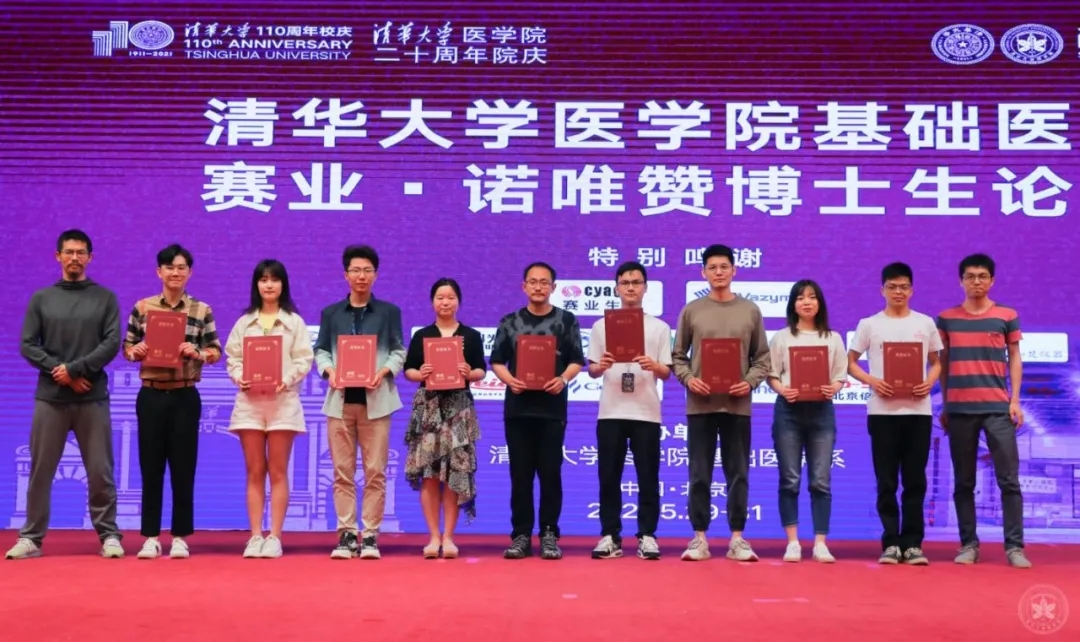 颁奖嘉宾朱佳俊和刘佳峰两位老师和优秀海报获三等奖的同学合影留念