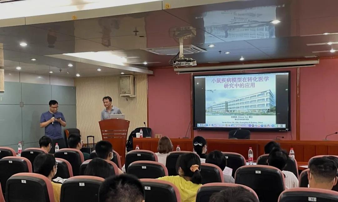 """赛业生物首席科学家俞晓峰博士作主题为""""小鼠疾病模型在转化医学研究中的应用""""的报告"""