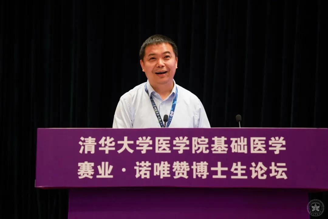 闭幕式上由医学院副院长李海涛教授致闭幕词